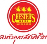 Chester`s